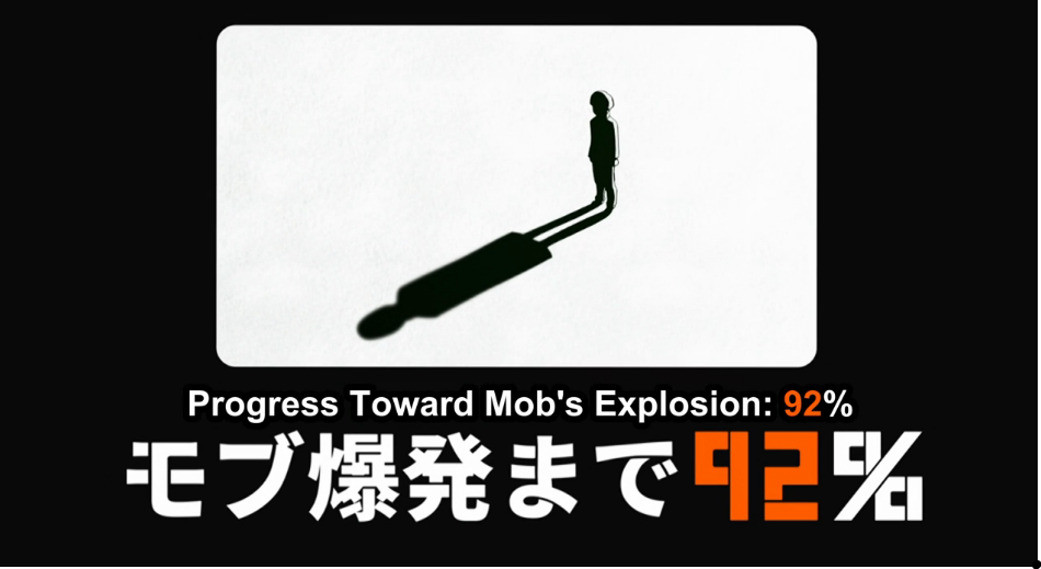 mob-3-15